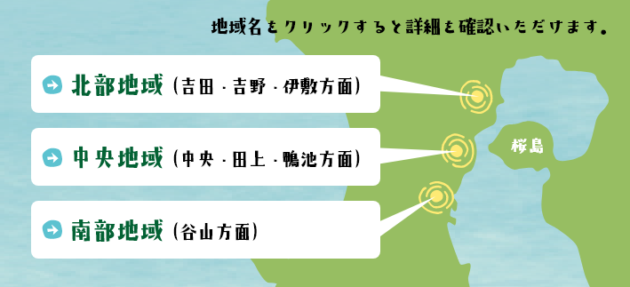 店舗・ATM・各地域